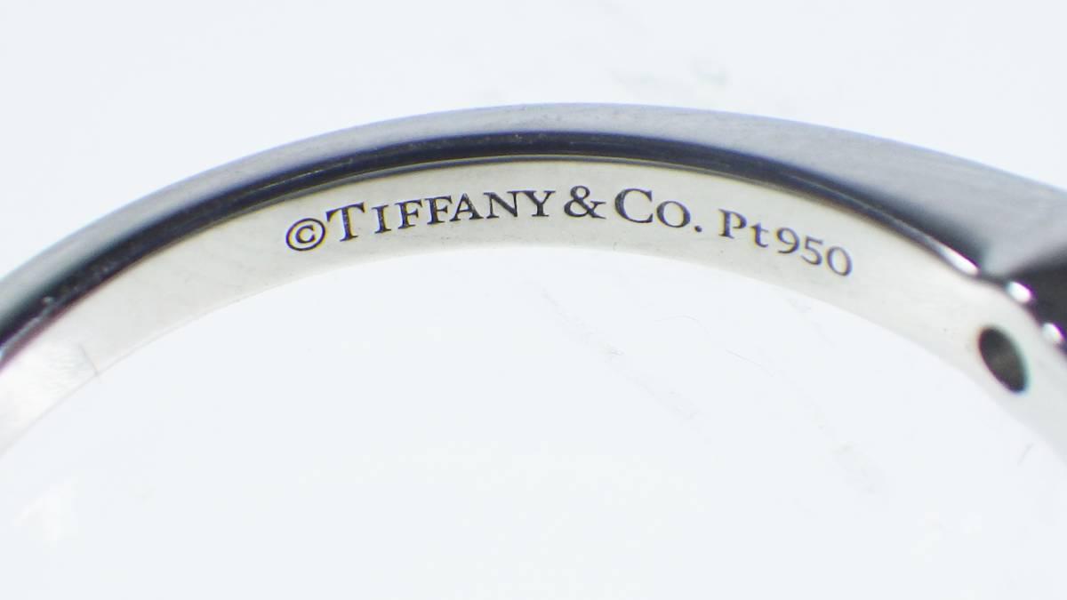 ティファニー TIFFANY ソリティアリング 0.27ct I VVS-2 3EX PT950 約11号 3.8g 鑑定書、箱【1505B】_画像5