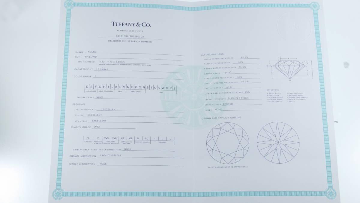 ティファニー TIFFANY ソリティアリング 0.27ct I VVS-2 3EX PT950 約11号 3.8g 鑑定書、箱【1505B】_画像7