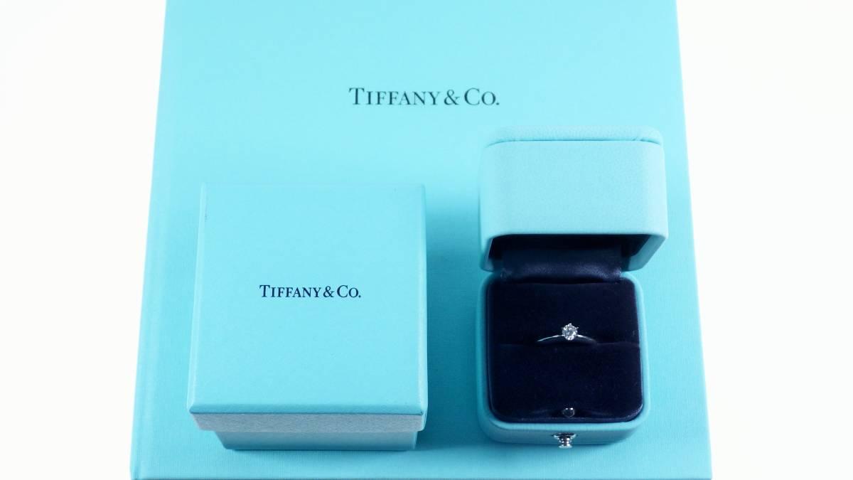 ティファニー TIFFANY ソリティアリング 0.27ct I VVS-2 3EX PT950 約11号 3.8g 鑑定書、箱【1505B】_画像1