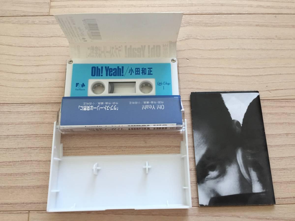 【国内盤/カセットテープ/Single/Fun House/FHSL-1004/1991年盤/歌詞付】小田和正 / 「ラブ・ストーリーは突然に」