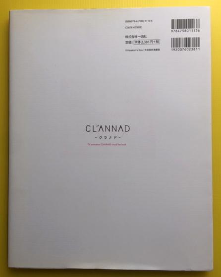 ★CLANNAD クラナド(ビジュアルファンブック)2008年初版★_画像2