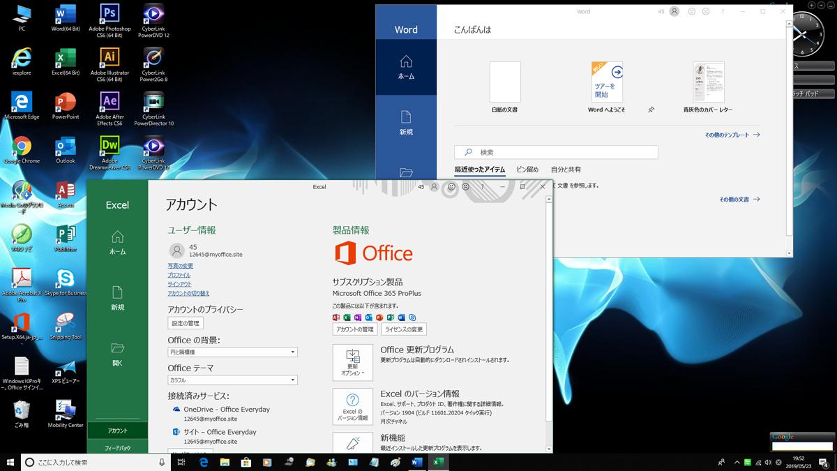 SONY VPCJ218FJ Intel Core-i5/2.30Ghz 4GB/1TB 21.5液晶/OS/Windows10 Pro64bit/即決落札時特典あり_画像8