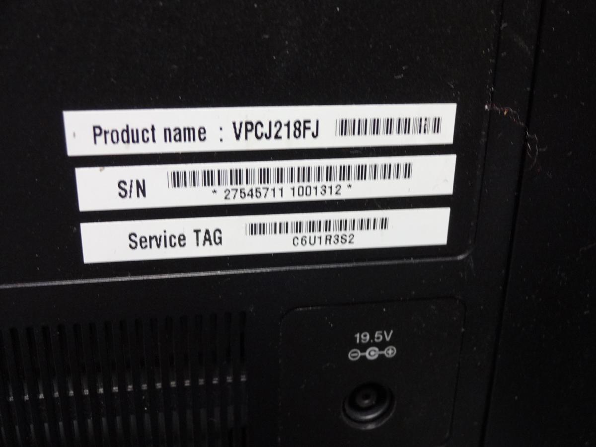 SONY VPCJ218FJ Intel Core-i5/2.30Ghz 4GB/1TB 21.5液晶/OS/Windows10 Pro64bit/即決落札時特典あり_画像5