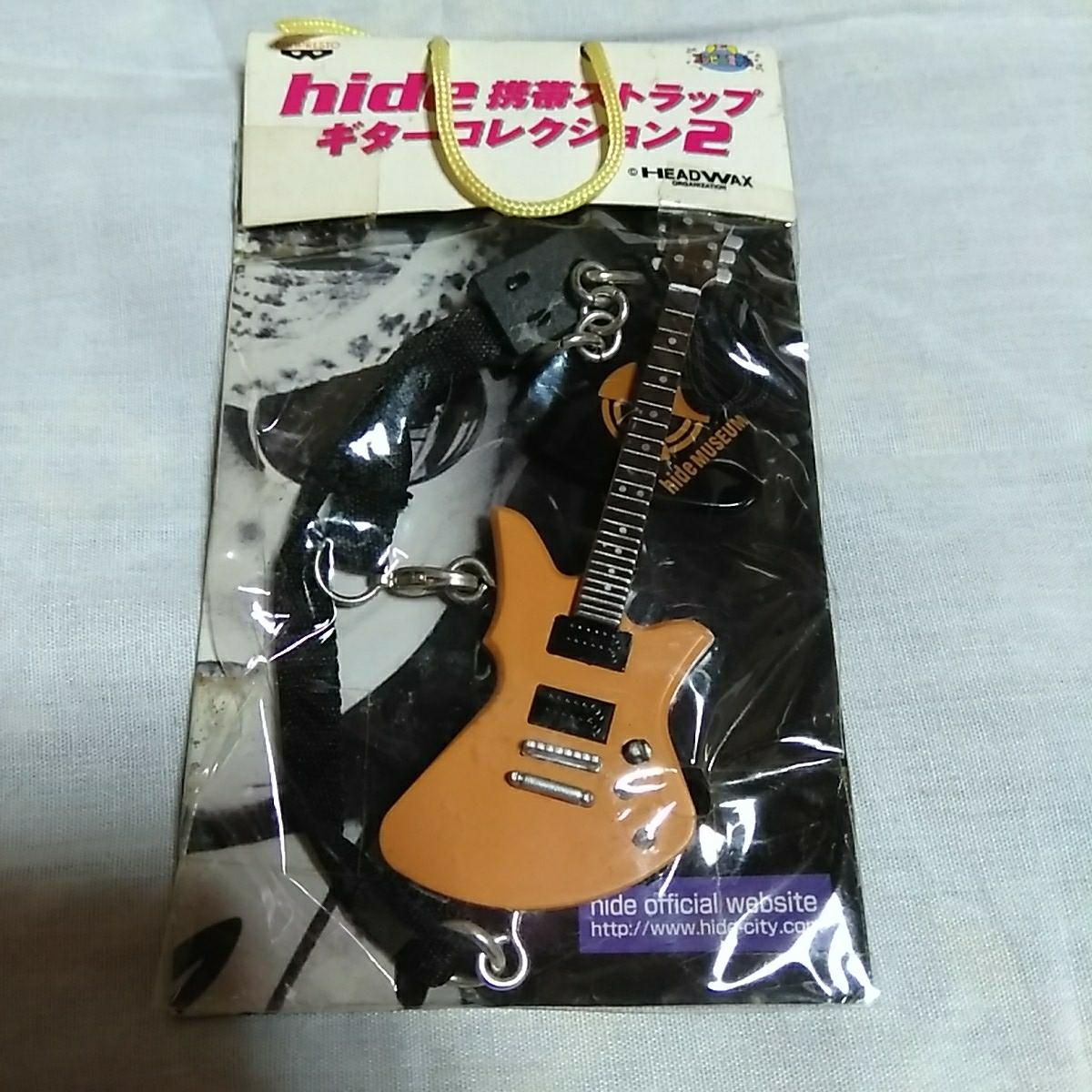 hide 携帯ストラップ ギターコレクション2_画像1