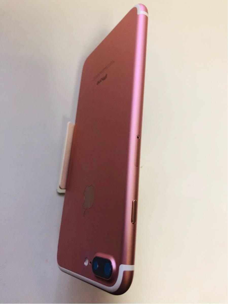 送料無料 即日発送 iphone 7 plus 256g 美品 sim free 付属品未使用 バッテリー劣化なし_画像5