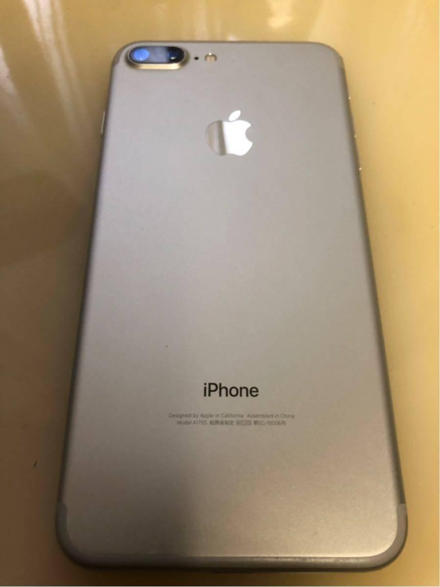 送料無料 iphone7 plus 128gb バッテリー劣化なしau simロック解除不可_画像2