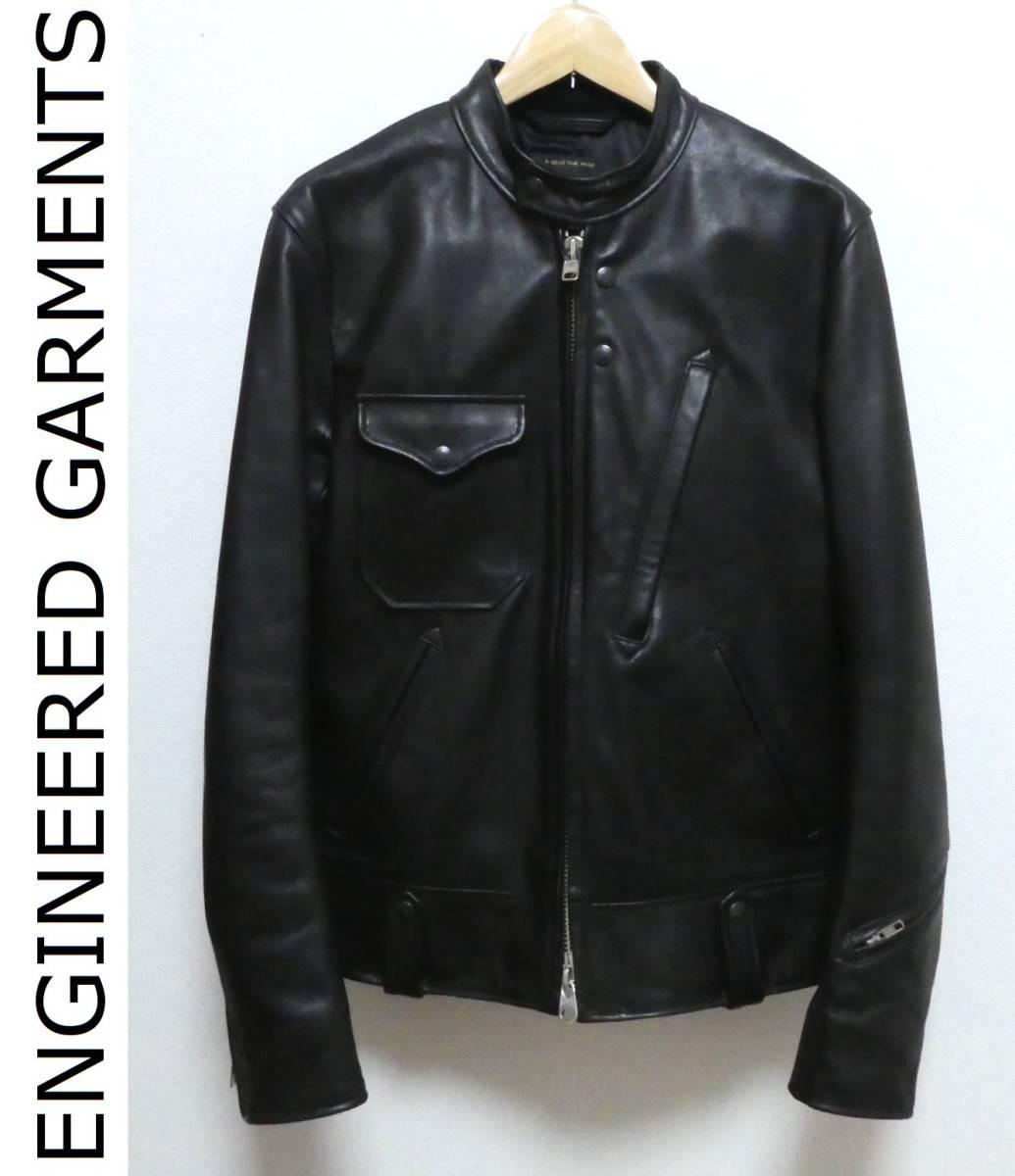 USA製 エンジニアードガーメンツ×ゴールデンベア Engineered Garments×GOLDEN BEAR 馬革 ホースハイド ライダースジャケット クラブマン