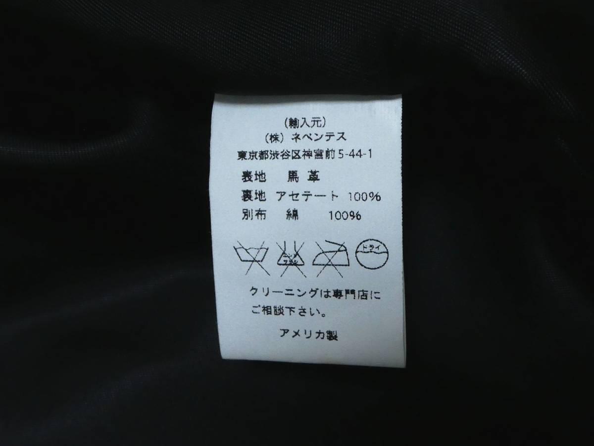 USA製 エンジニアードガーメンツ×ゴールデンベア Engineered Garments×GOLDEN BEAR 馬革 ホースハイド ライダースジャケット クラブマン _画像9