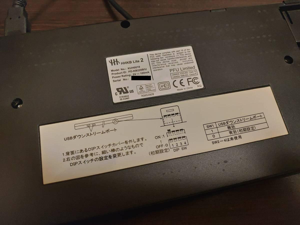 ★ HHKB Lite2 Happy Hacking Keyboard Lite2 日本語配列モデル かな無刻印 PD-KB220B ★_画像2