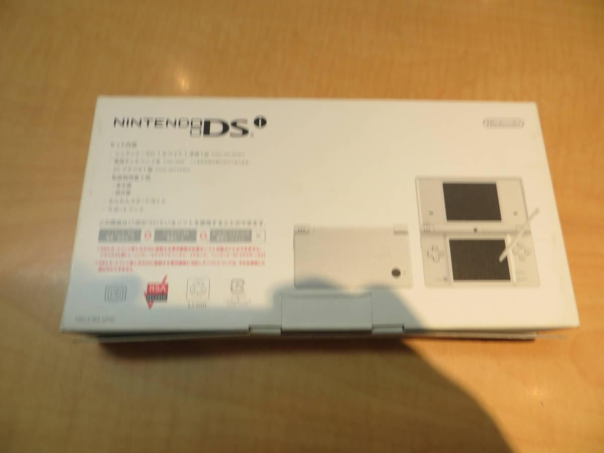 ♪♪任天堂 DS本体と ドラクエ5 付き 充電器欠品_画像2