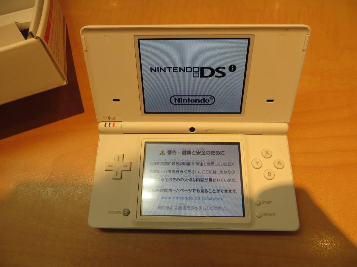 ♪♪任天堂 DS本体と ドラクエ5 付き 充電器欠品_画像5