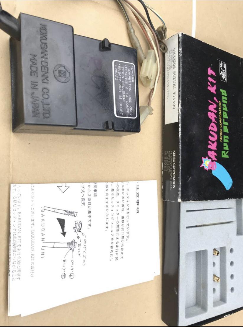 RMX250S 1993年 書類あり難あり部品取りジャンクワンオーナー車 希少パーツ付き_画像10