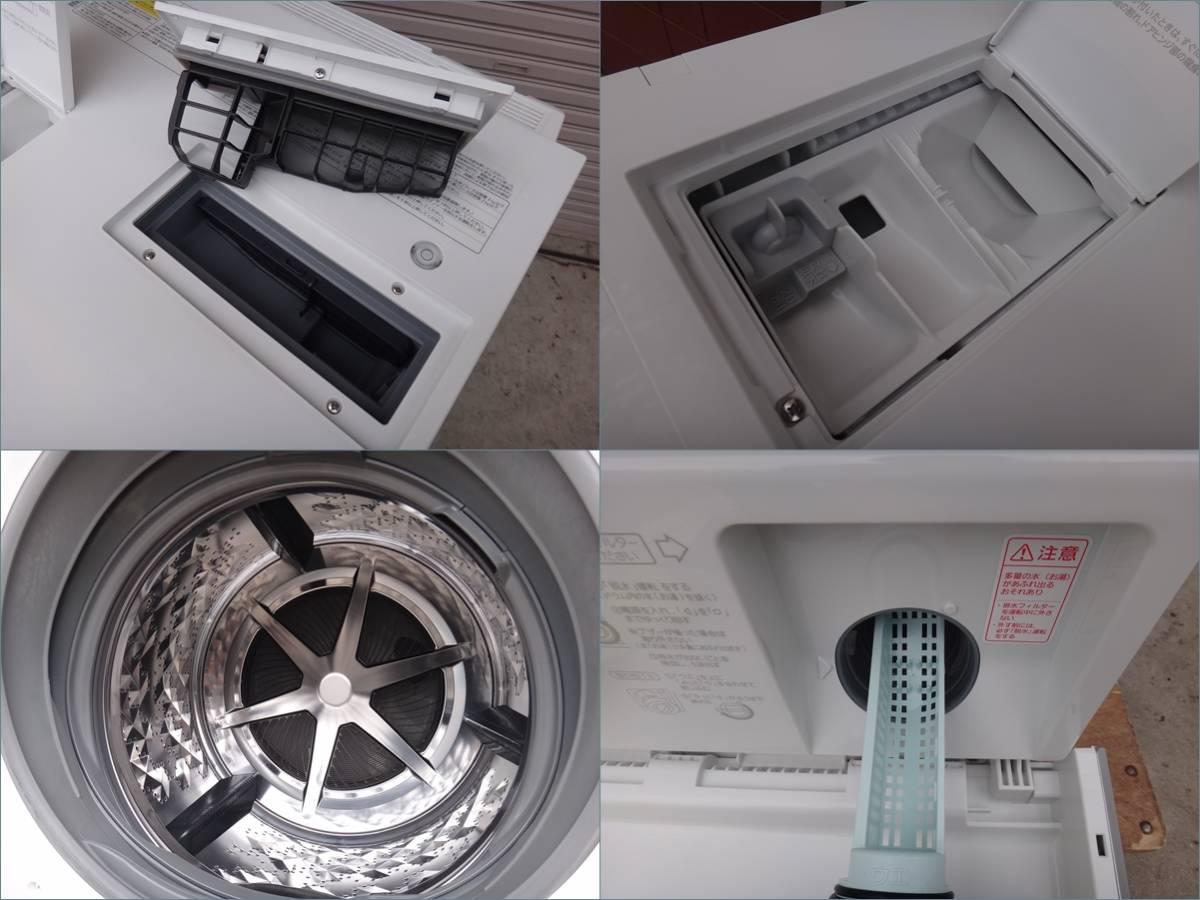 美品◆パナソニック Cuble( キューブル) ドラム式洗濯機 10.0kg NA-VG1100L 左開き◆税込_画像6