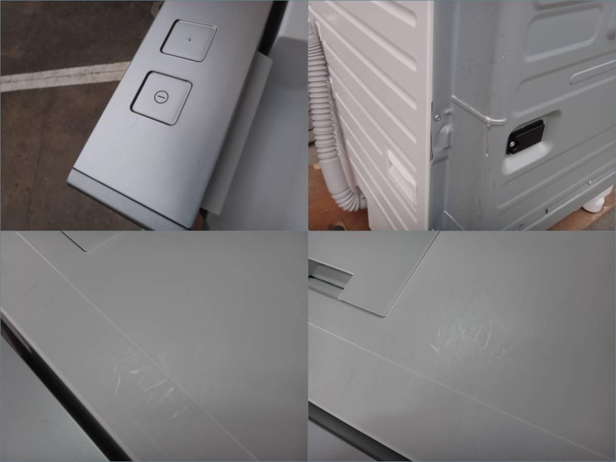 美品◆パナソニック Cuble( キューブル) ドラム式洗濯機 10.0kg NA-VG1100L 左開き◆税込_画像9