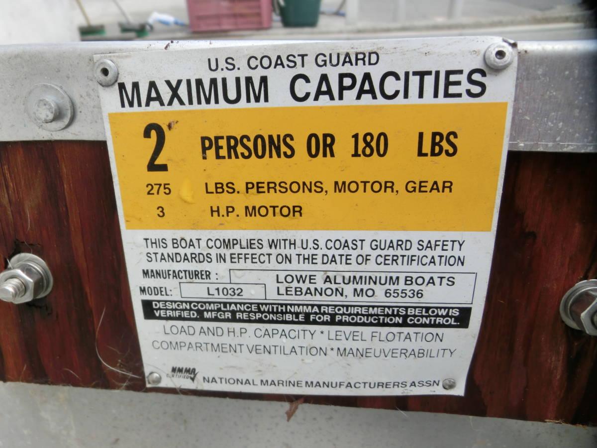 10フィート アルミボート LOWE ジョンボート  兵庫 淡路島_画像9