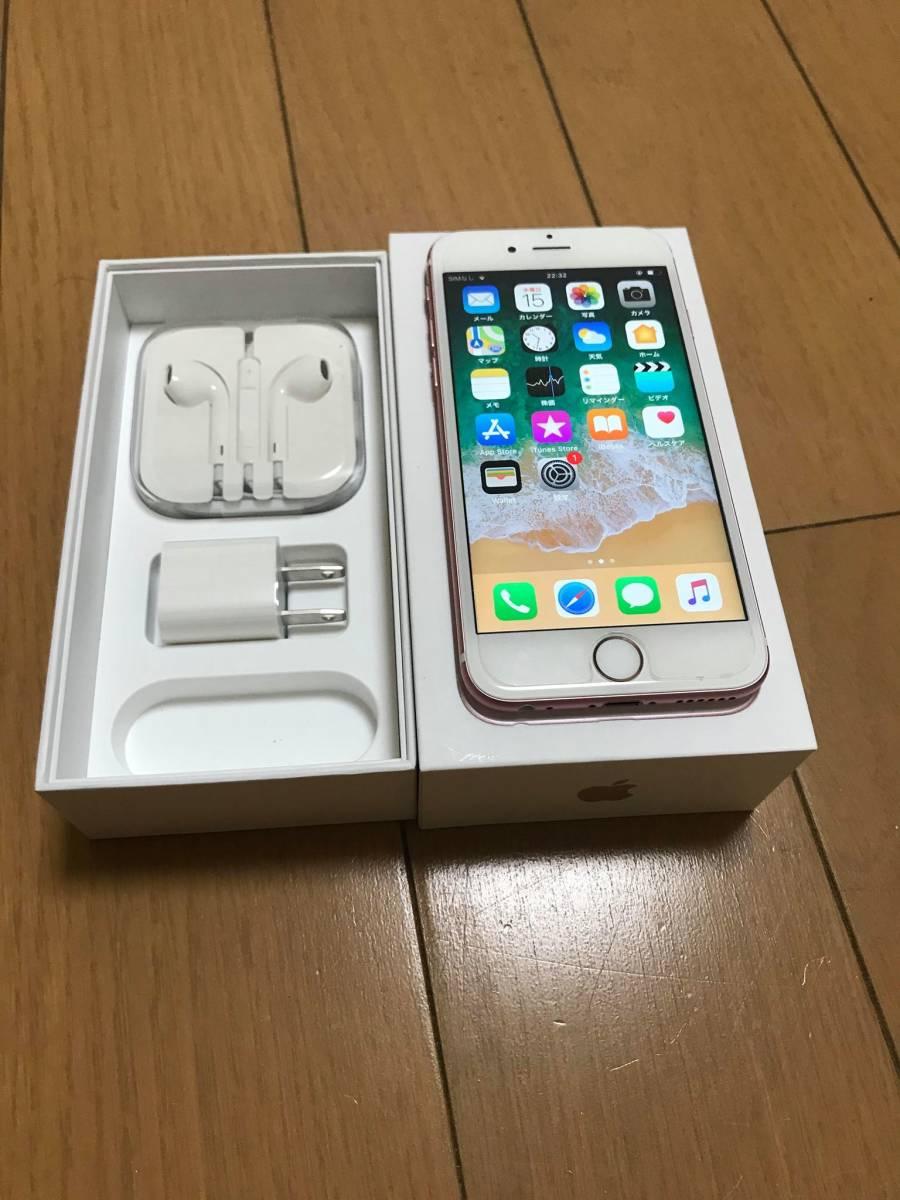 ★ 中古美品 ★ 送料無料 ★ Softbank iPhone6S 16GB ローズ ゴールド ★ソフトバンク アップル iPhone 6s 16GB ローズ ゴールド