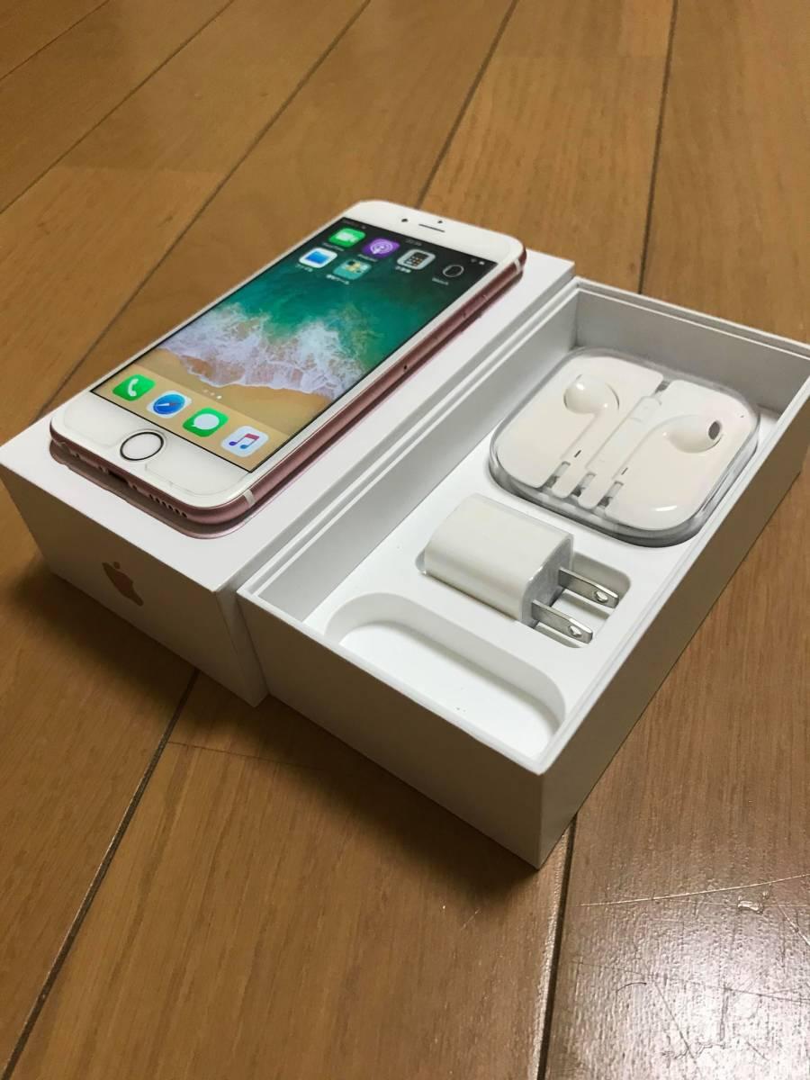 ★ 中古美品 ★ 送料無料 ★ Softbank iPhone6S 16GB ローズ ゴールド ★ソフトバンク アップル iPhone 6s 16GB ローズ ゴールド _画像3