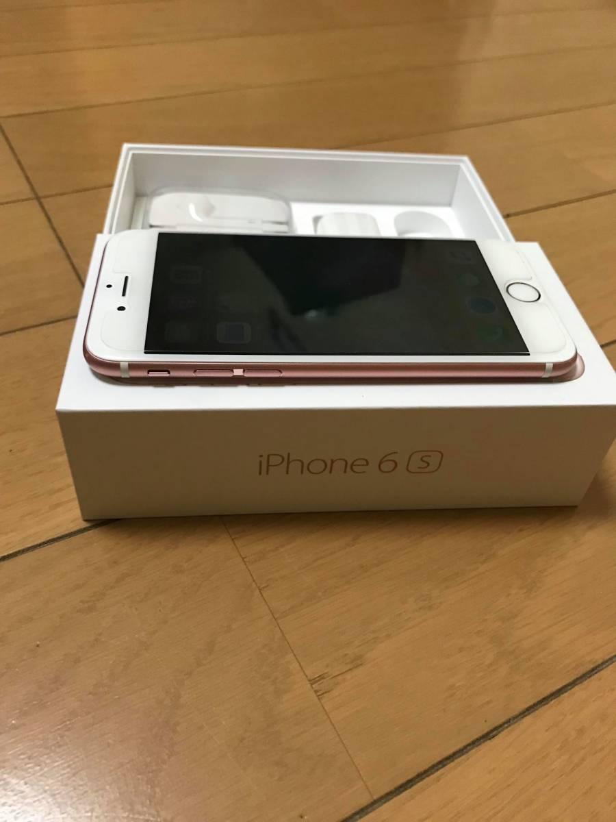 ★ 中古美品 ★ 送料無料 ★ Softbank iPhone6S 16GB ローズ ゴールド ★ソフトバンク アップル iPhone 6s 16GB ローズ ゴールド _画像4