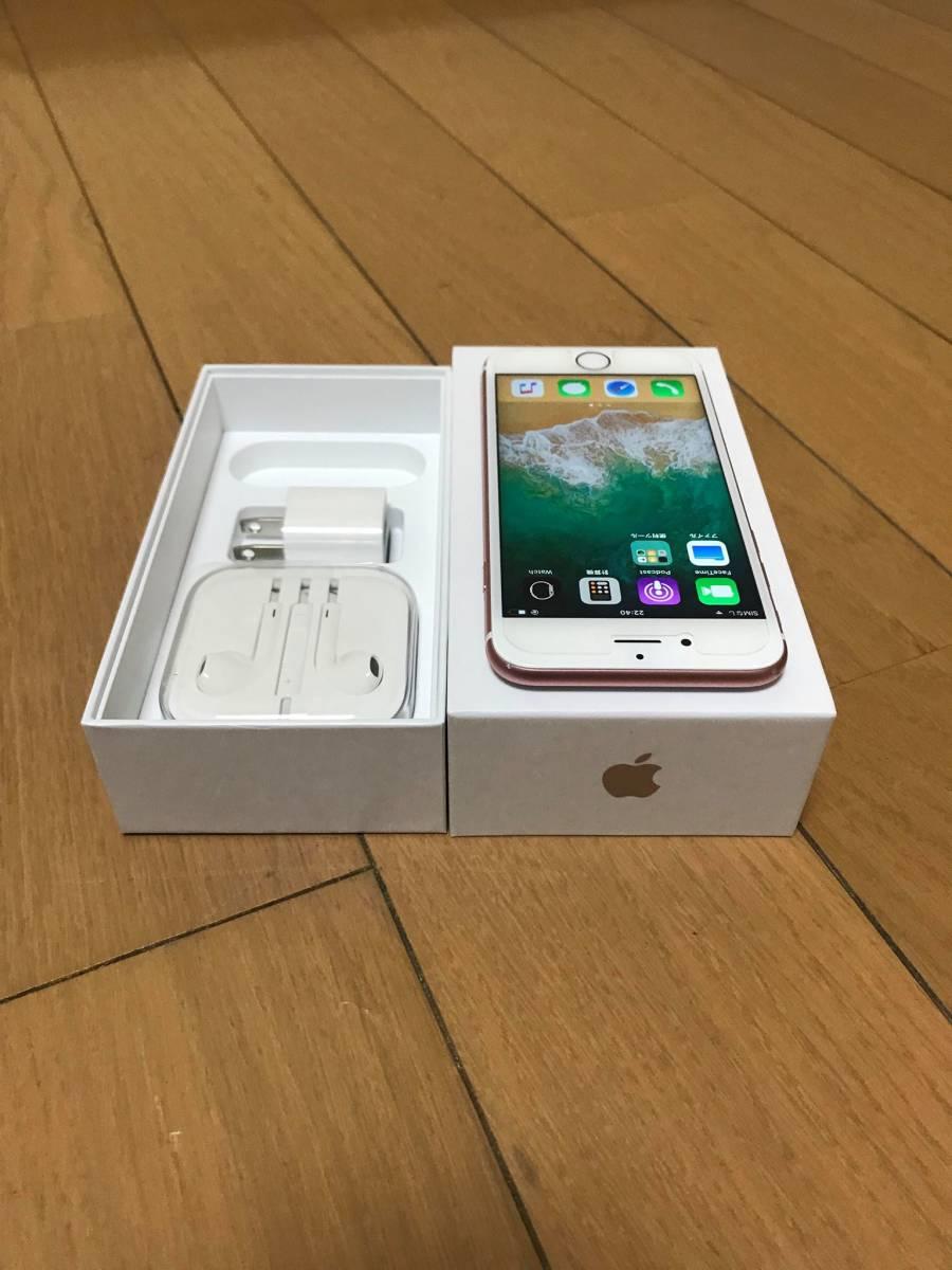 ★ 中古美品 ★ 送料無料 ★ Softbank iPhone6S 16GB ローズ ゴールド ★ソフトバンク アップル iPhone 6s 16GB ローズ ゴールド _画像5