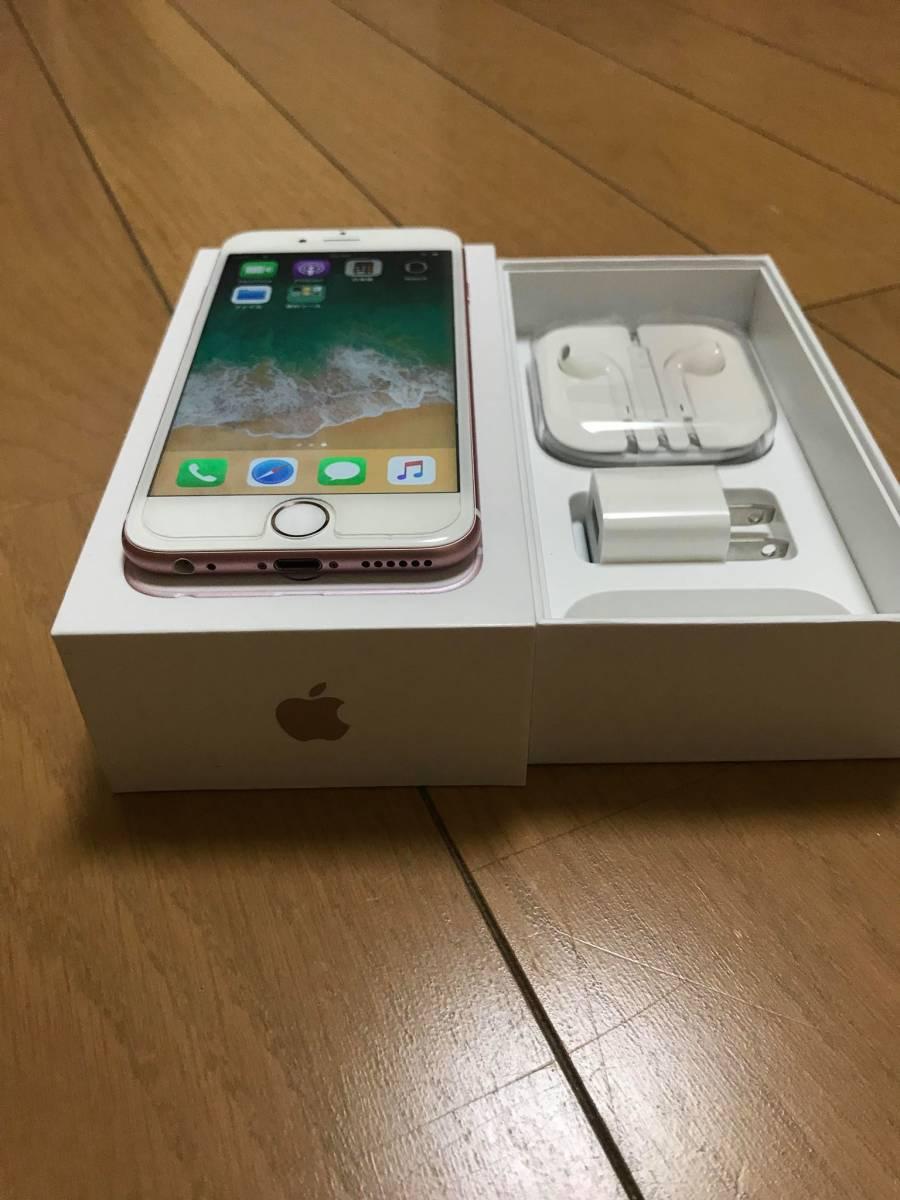 ★ 中古美品 ★ 送料無料 ★ Softbank iPhone6S 16GB ローズ ゴールド ★ソフトバンク アップル iPhone 6s 16GB ローズ ゴールド _画像6