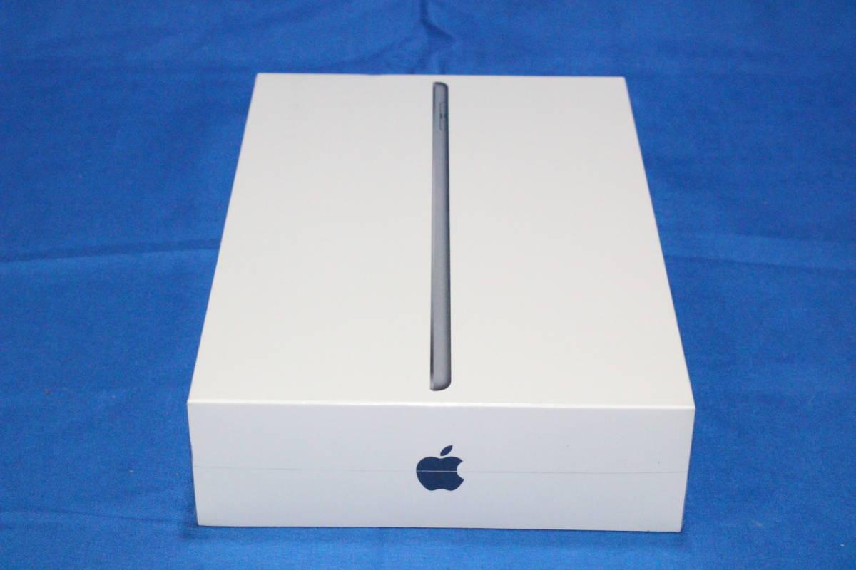【新品・未開封】最新★ iPad mini 5 ★ Wi-Fi 64GB スペースグレイ★売切り★_画像2