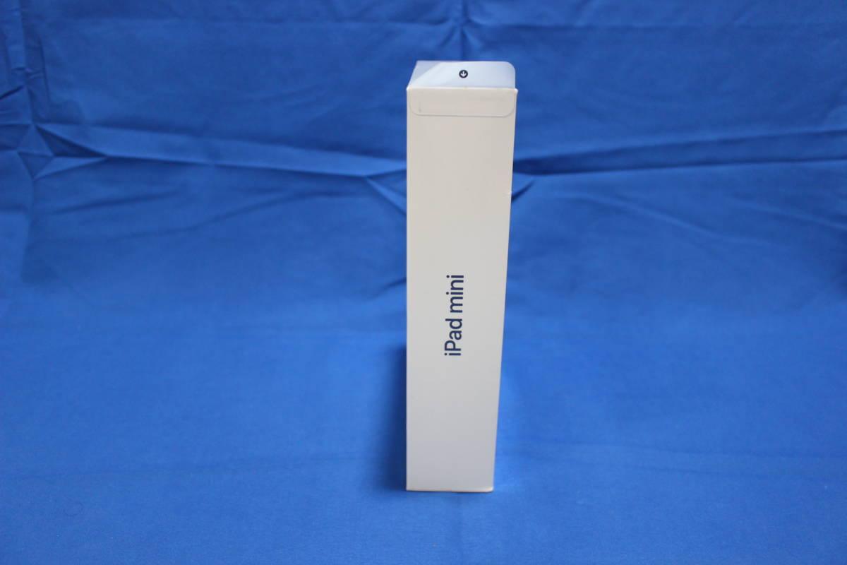 【新品・未開封】最新★ iPad mini 5 ★ Wi-Fi 64GB スペースグレイ★売切り★_画像4