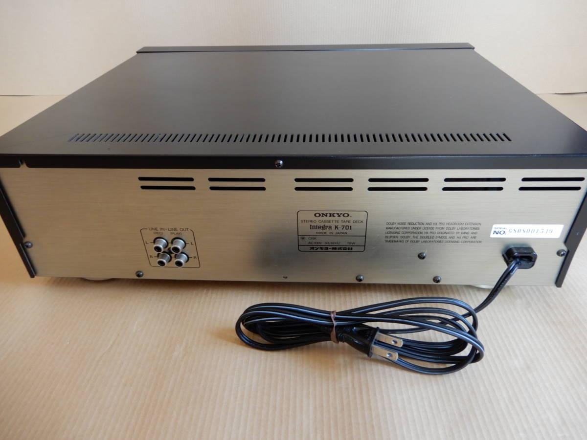 オンキョーステレオカセットテープデッキintegra -701_画像10