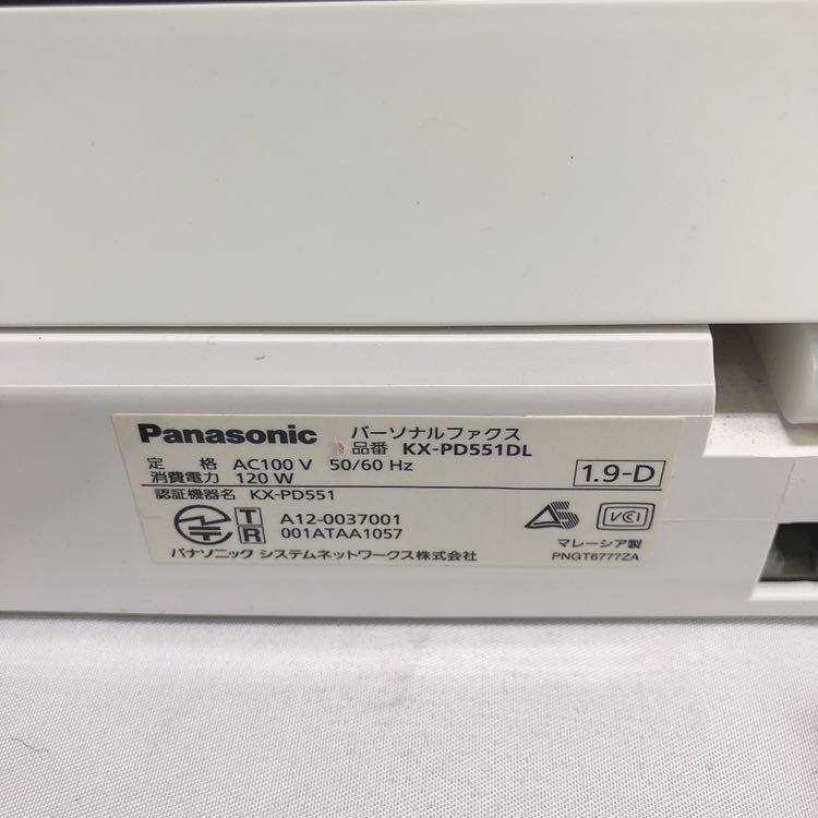 Panasonic パーソナルファクス KX-PD551DL 子機一台付 R中0502_画像5