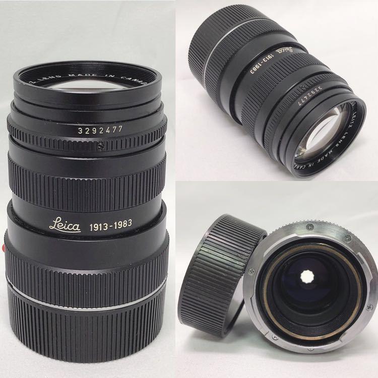 動作品 ライカ LEICA M4 カメラ LEITZ TELE-ELMARIT-M 1:2.8/90 ライカメーターMR フィルター付き R阿0515_画像8