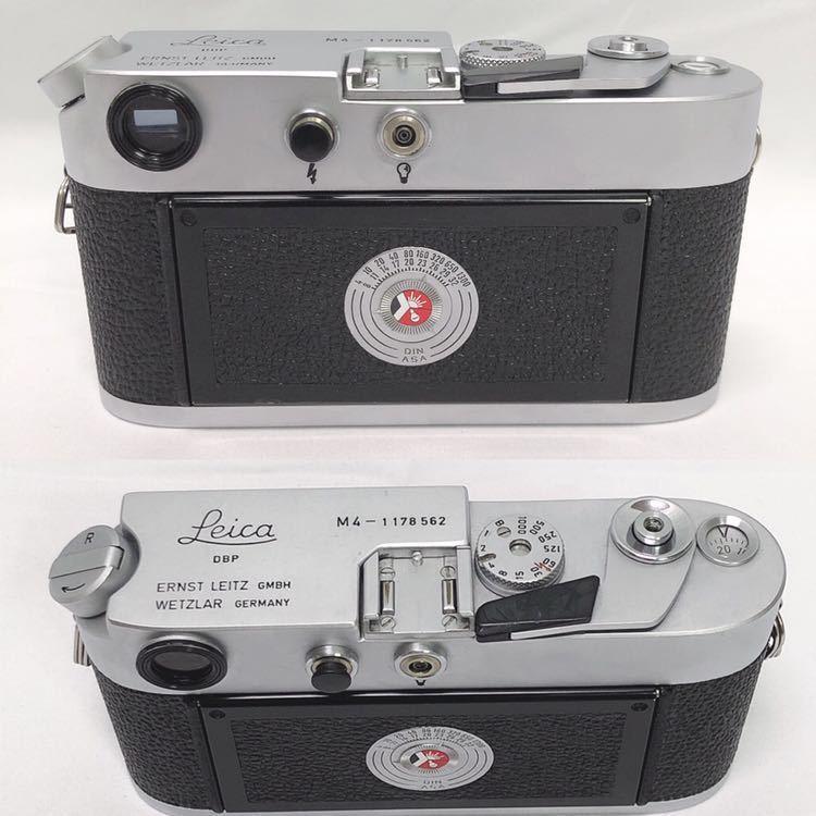 動作品 ライカ LEICA M4 カメラ LEITZ TELE-ELMARIT-M 1:2.8/90 ライカメーターMR フィルター付き R阿0515_画像5
