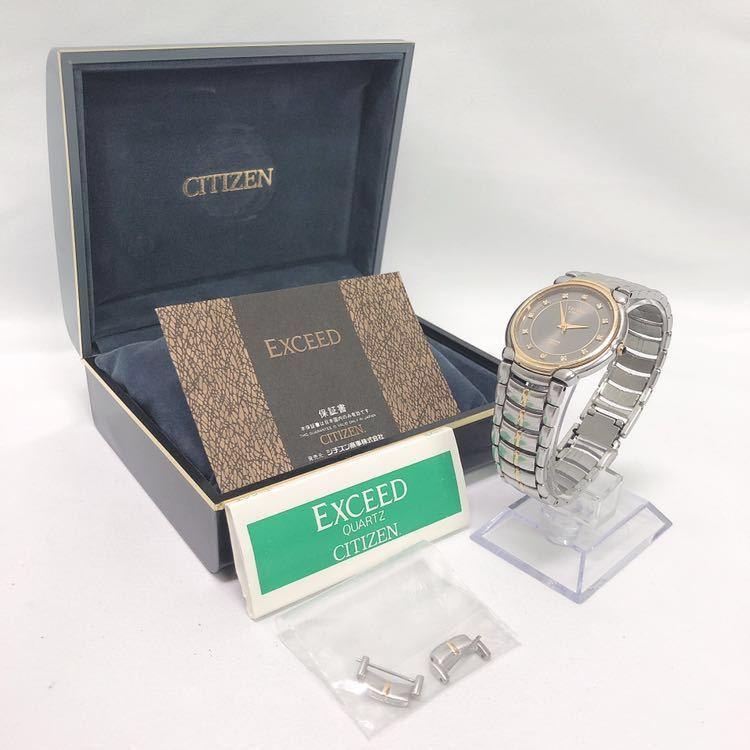 CITIZEN/シチズン EXCEED エクシード EUROS ユーロス 5639-F60935Y クォーツ メンズ 腕時計 R中0520