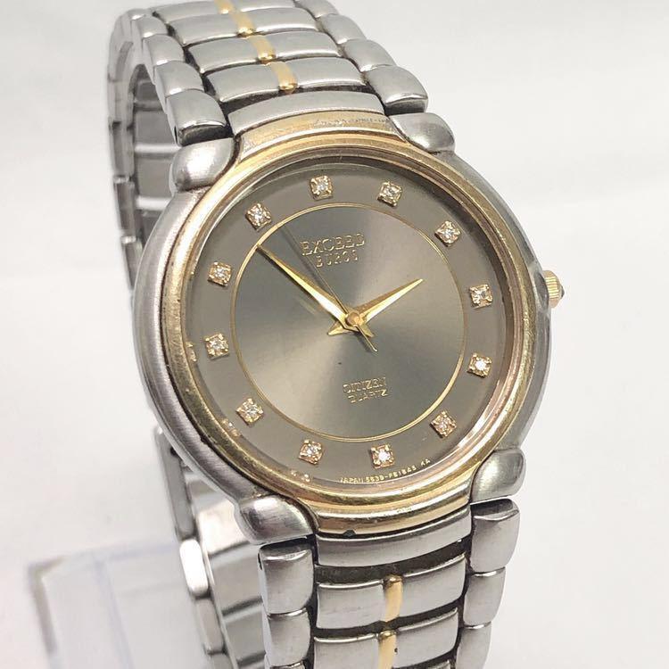 CITIZEN/シチズン EXCEED エクシード EUROS ユーロス 5639-F60935Y クォーツ メンズ 腕時計 R中0520_画像2