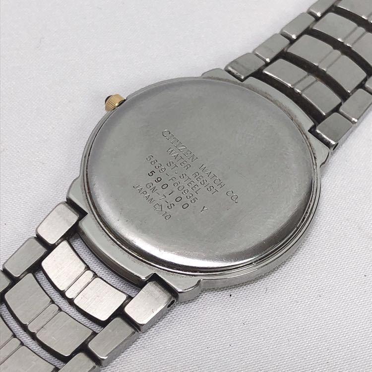 CITIZEN/シチズン EXCEED エクシード EUROS ユーロス 5639-F60935Y クォーツ メンズ 腕時計 R中0520_画像6