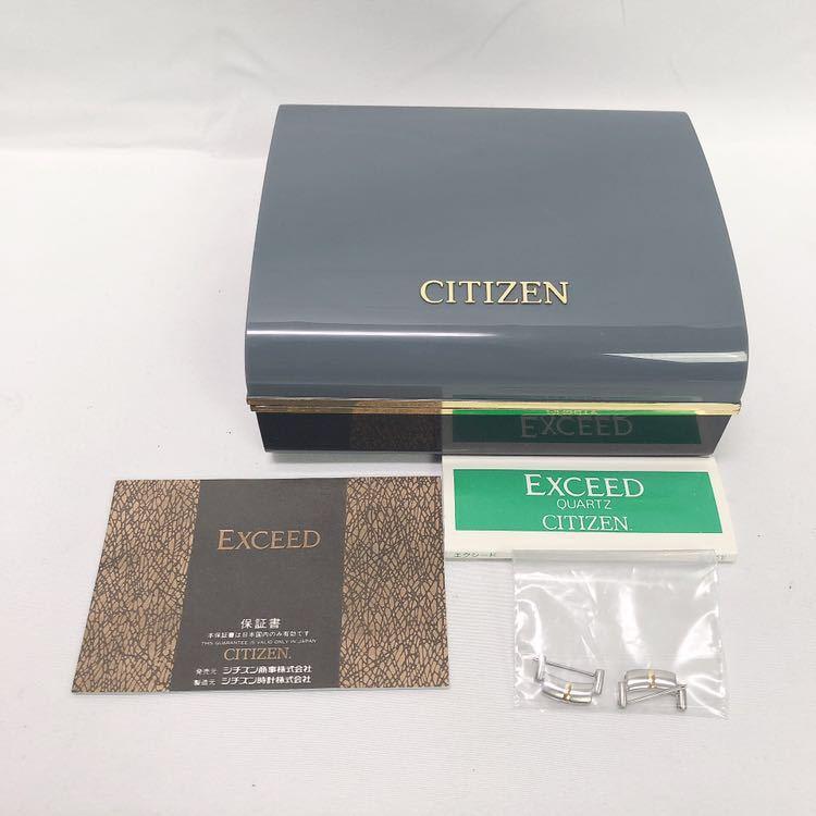 CITIZEN/シチズン EXCEED エクシード EUROS ユーロス 5639-F60935Y クォーツ メンズ 腕時計 R中0520_画像10