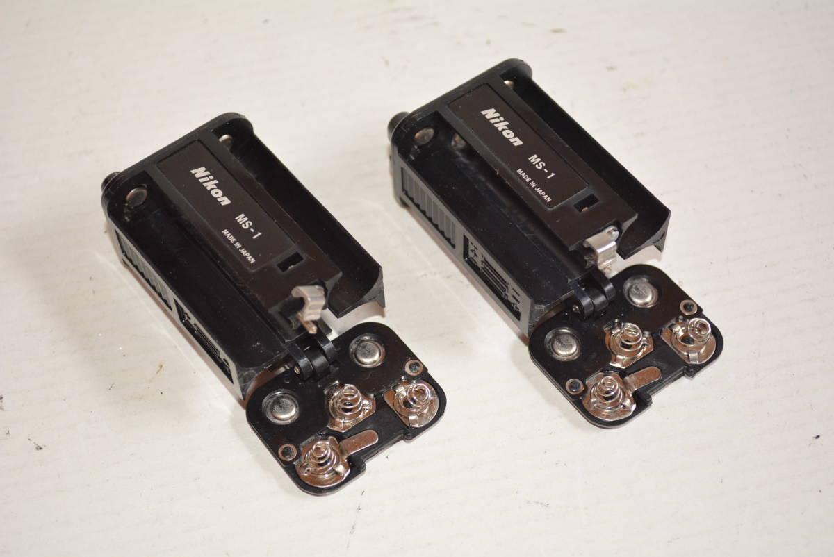 ニコン Nikon F2用 モータードライブ MD-2 MB-1 MS-1 ジャンク_画像5