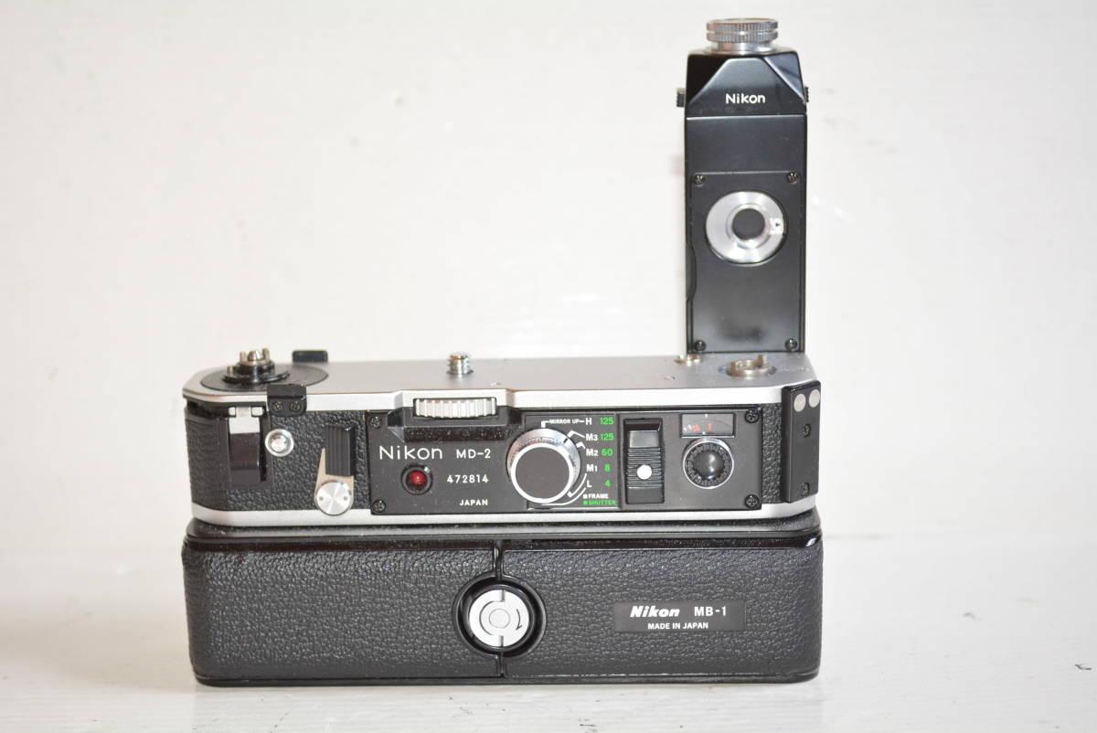 ニコン Nikon F2用 モータードライブ MD-2 MB-1 MS-1 ジャンク_画像3
