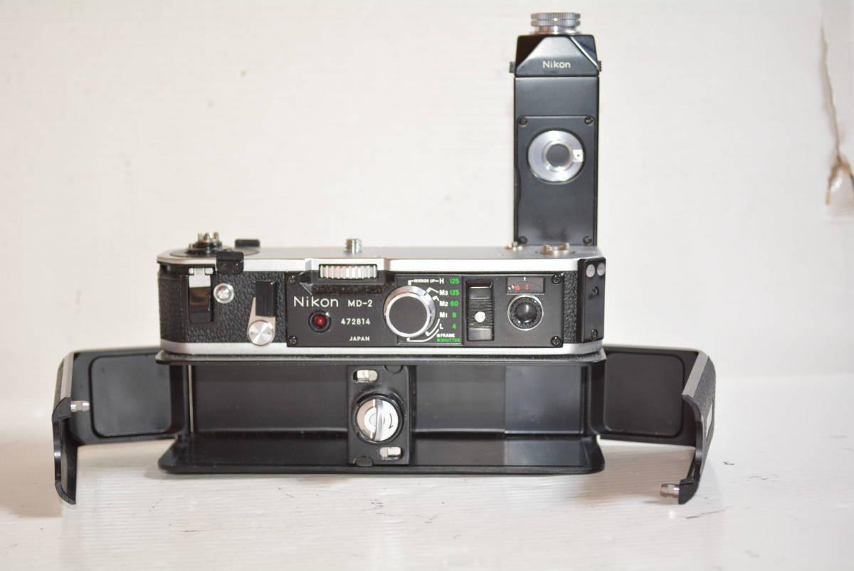 ニコン Nikon F2用 モータードライブ MD-2 MB-1 MS-1 ジャンク_画像4