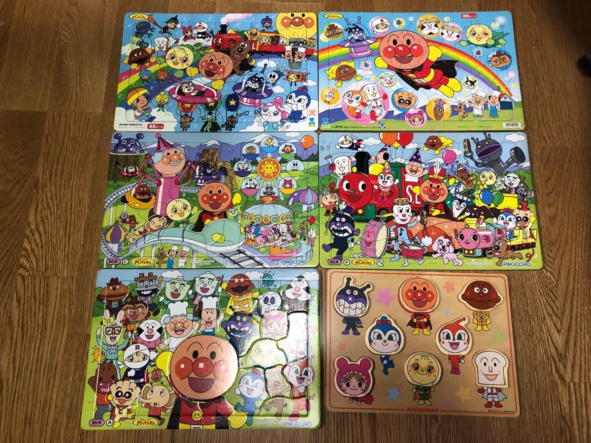 【中古】アンパンマン ジグソーパズル 5枚 木製パズル セット