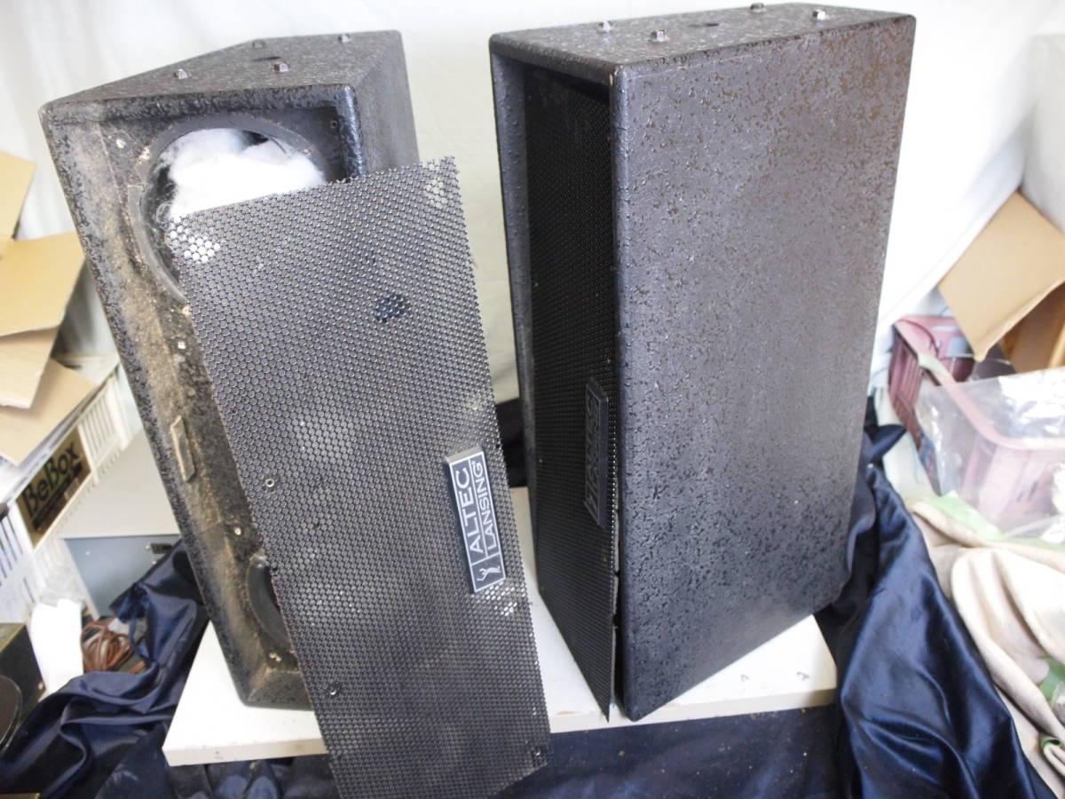 アンダーバルコニー システム ALTEC DTS99(ペア 37600円) スピーカーを外した箱だけ2本傷あり_画像6