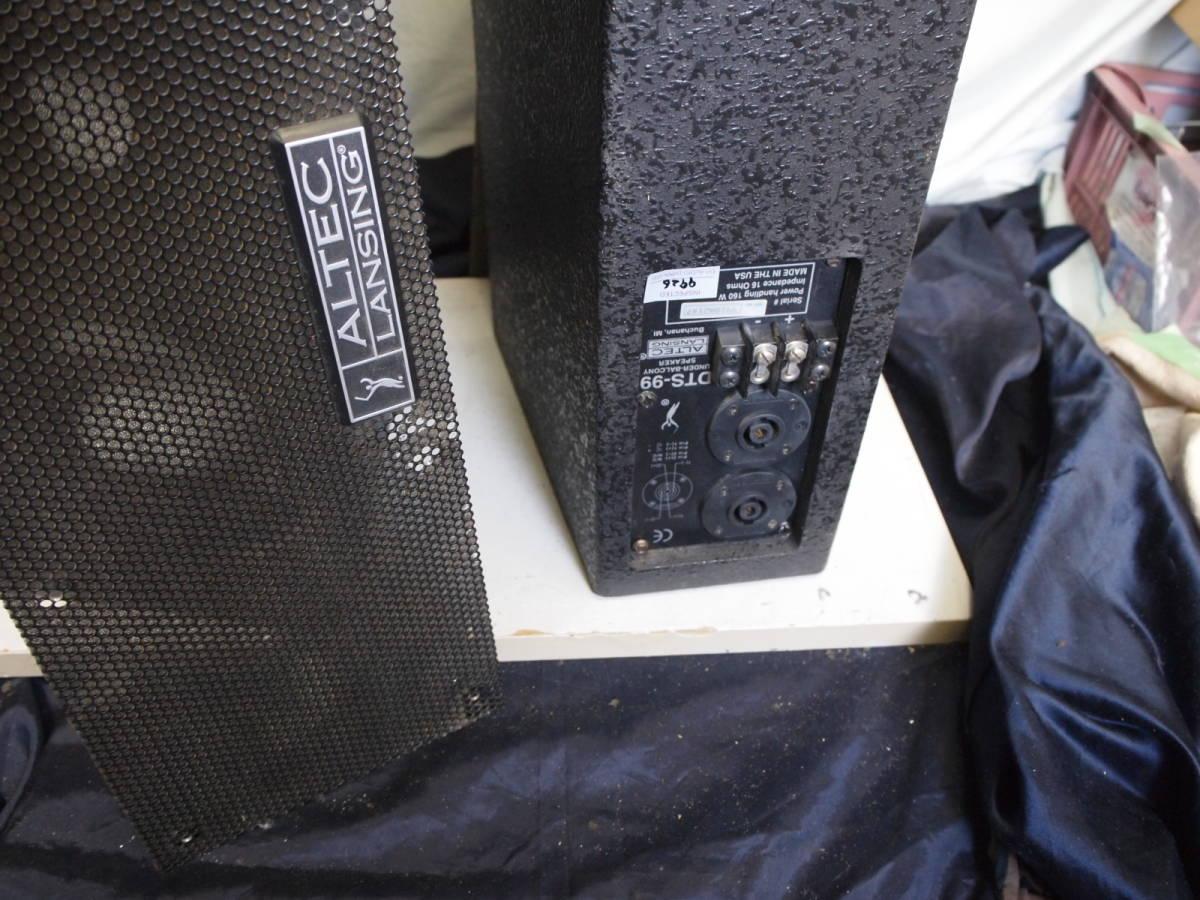 アンダーバルコニー システム ALTEC DTS99(ペア 37600円) スピーカーを外した箱だけ2本傷あり_画像7
