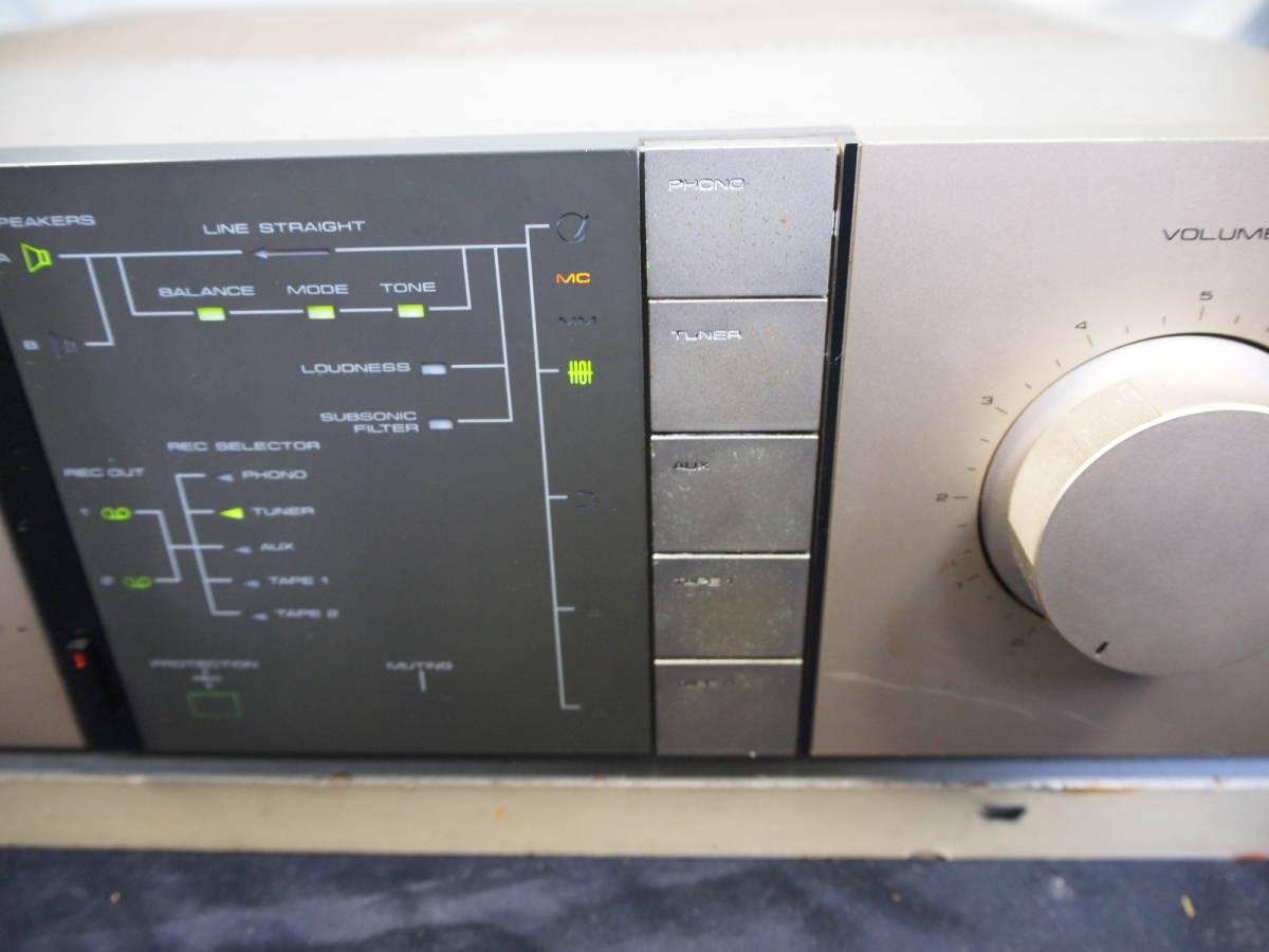 パイオニア Pioneer  プリメイン・アンプ A-780 完動品【3ヶ月保証】90520_画像3