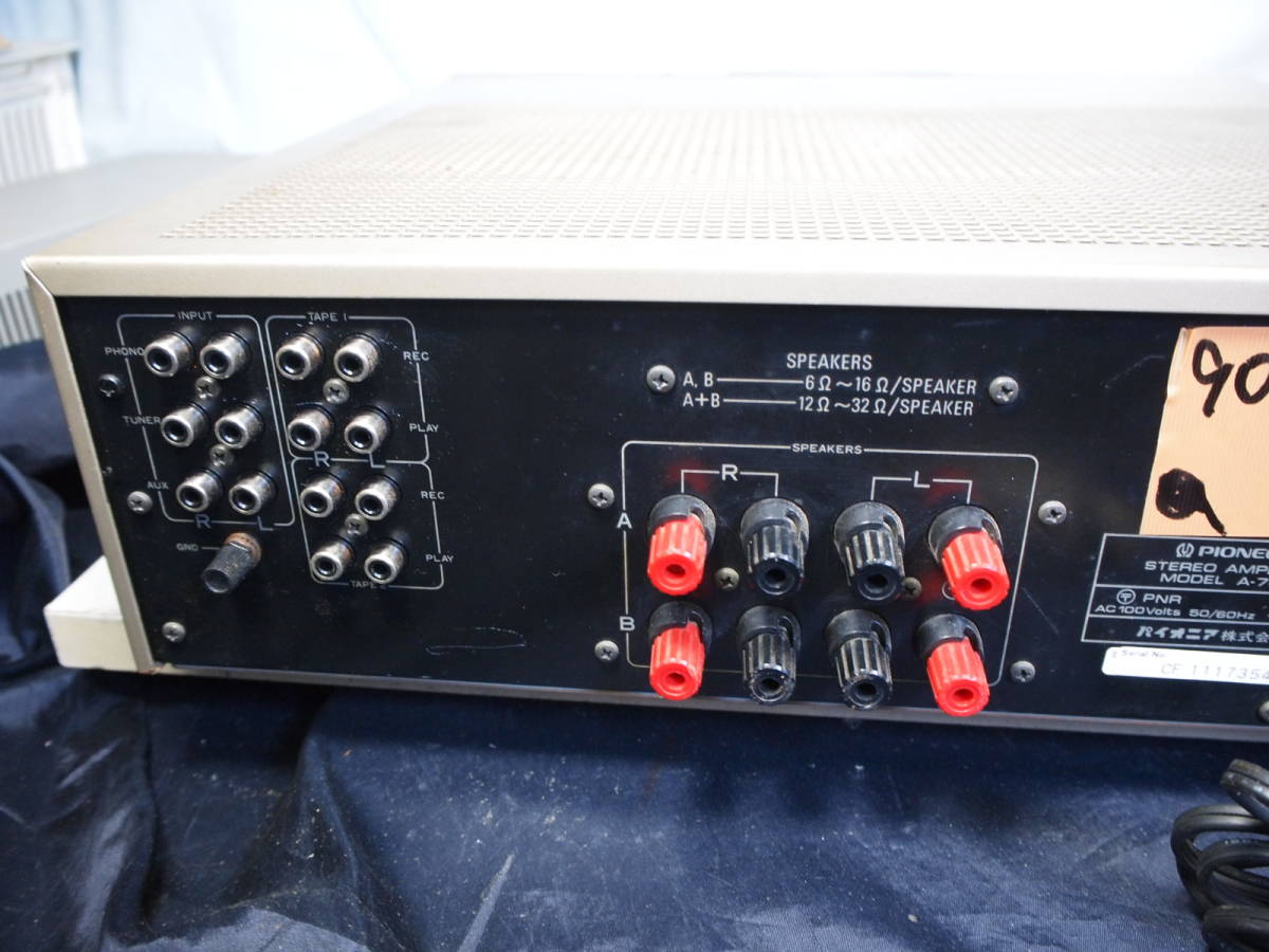 パイオニア Pioneer  プリメイン・アンプ A-780 完動品【3ヶ月保証】90520_画像7