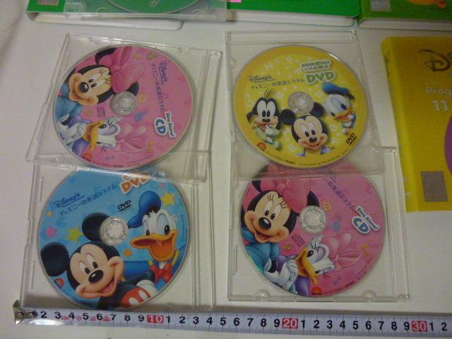 ワールドファミリー DWE ディズニー英語システム DVD CDなど一括_画像3