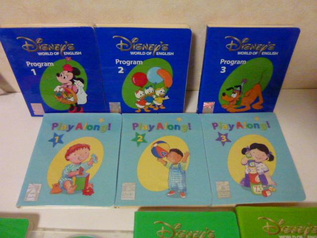 ワールドファミリー DWE ディズニー英語システム DVD CDなど一括_画像9
