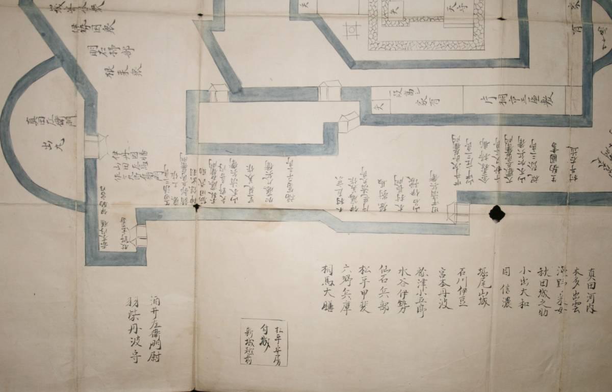 大坂冬の陣絵図_画像3