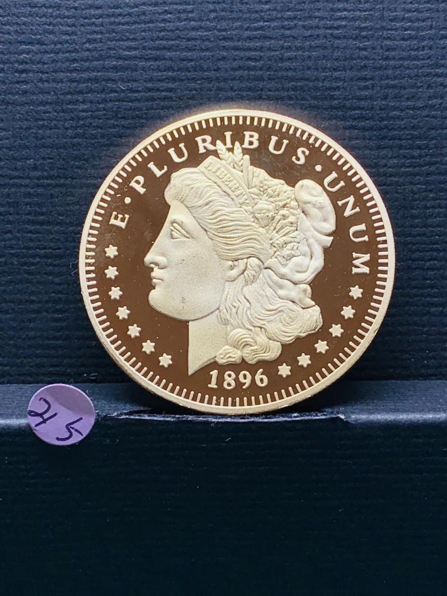 Ω1896年 アメリカ モルガンダラー アンティーク メダルコイン 不発行未発行試鋳 古銭硬貨貨幣金貨 レア記念希少 外国復刻参考レプリカみ5_画像1