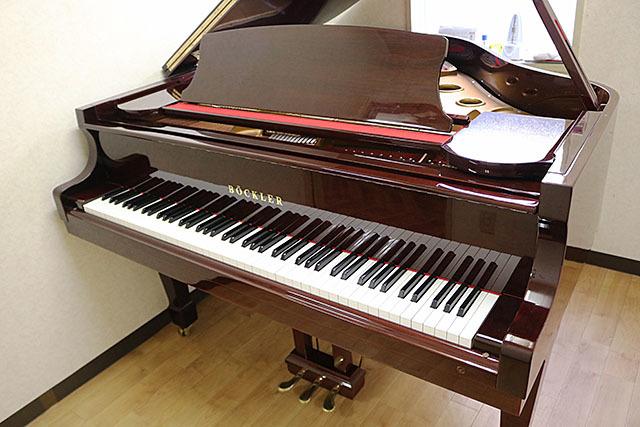 ♪SALE♪ グランドピアノ ベックラー AG200 (HIIG0640) ★ピアノ専門店にて調律/調整/クリーニング【試弾動画あり】_画像1