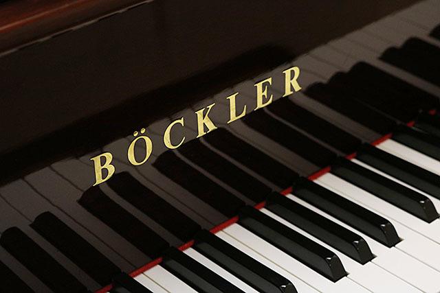 ♪SALE♪ グランドピアノ ベックラー AG200 (HIIG0640) ★ピアノ専門店にて調律/調整/クリーニング【試弾動画あり】_画像3