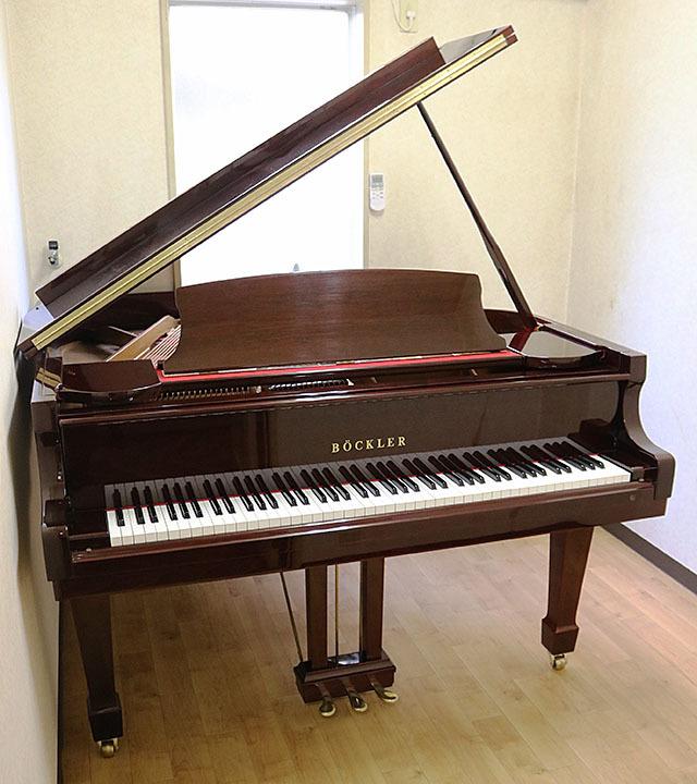 ♪SALE♪ グランドピアノ ベックラー AG200 (HIIG0640) ★ピアノ専門店にて調律/調整/クリーニング【試弾動画あり】_画像2