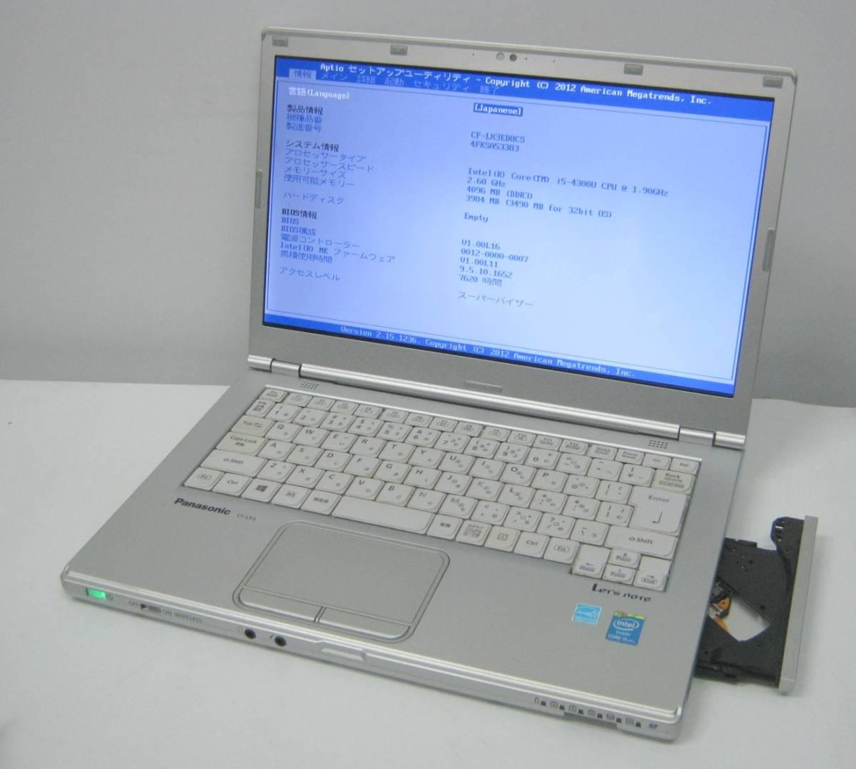 994 ストレージ欠品等ジャンク CF-LX3ED8CS i5-4300U 1.9GHz 4GB 簡易確認 部品取りにも